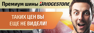 зимние шины Bridgestone, Gislaved, Kumho, Viking